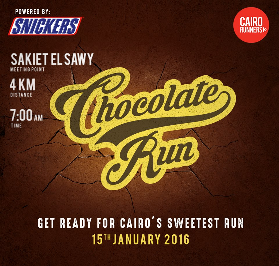 Cairo Runners Snickers2