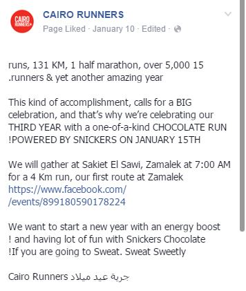 Cairo Runners Snickers3